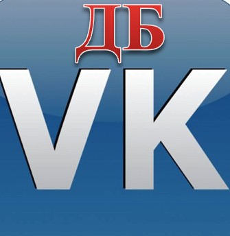 https://vk.com/club155674240
